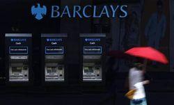 Названы семь банков, подозреваемых США в махинациях со ставкой LIBOR