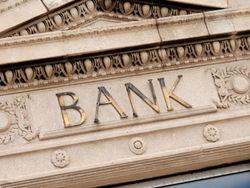 Банкам выставят счет за махинации