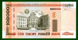 Через 7 лет в Беларуси заметили ошибку в 100-тысячной купюре