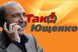 В Украине Березовского назвали главным инвестором оранжевой революции