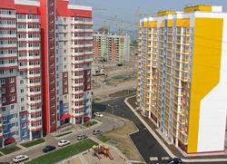 Что толкает вверх киевские цены на недвижимость?