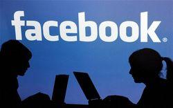 Facebook отчитался за второй квартал