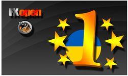 Кто стал победителем Первого Чемпионата Украины по Форекс?
