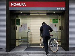 Nomura Holdings разместил рекордное количество облигаций