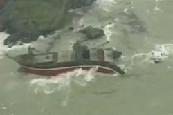 Турецкие спасатели погибли во время поисков украинских моряков