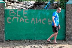 На Кубани могли погибнуть тысячи – очевидцы