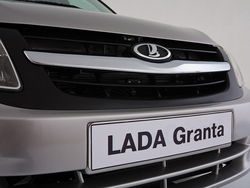 Стартовало производство Lada Granta с АКП
