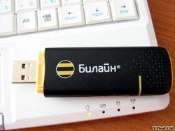 """Билайн"" улучшает качество интернета в Узбекистане"