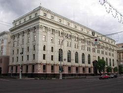 Нацбанк Беларуси об изменении правил согласования названий банков