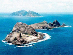 Япония сошлась в цене с владельцем спорных с Китаем островов Сенкаку