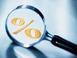 В Армении сохранена ставка рефинансирования