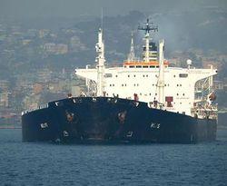 Столкновение судов в Персидском заливе