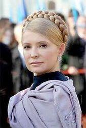 Ассоциация гинекологов Украины о неправильном диагнозе Тимошенко