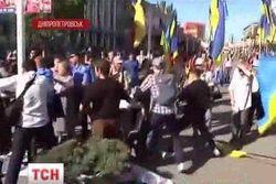 В Днепропетровске избили участников шествия - версии