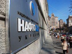 Нафтогаз Украины судится с дочерней компанией. Цена вопроса - 7,7 миллиардов гривен