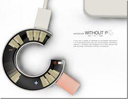 Дизайнер из Кореи предложил новый концепт USB-накопителя