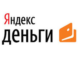 Сервис Яндекс.Деньги начал сотрудничать с Shell