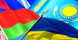 Дмитрий Песков: Статус наблюдателя – это не уступка Украине