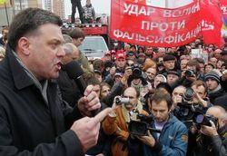 Тягнибок назвал причины отсутствия мэров в Черновцах и Киеве