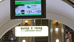 Из-за жары в метро Москвы бесплатно раздают воду