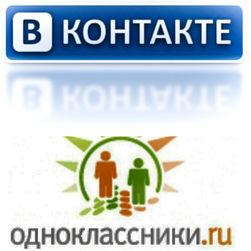 """""""ВКонтакте"""" и """"Одноклассники"""" запустили сервис проверки долгов"""