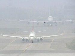 туман в аэропорту