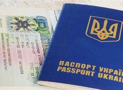 23 категории украинцев смогут свободно выезжать в Евросоюз