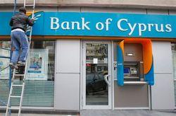 Bank of Cyprus потребовал ввести налог на депозиты