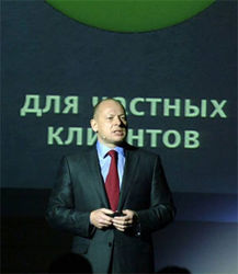 """""""ПриватБанк"""" представил систему QR-банкинга"""