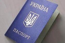 «Свобода» инициирует закон о национальности в паспорте