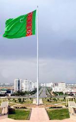 Туркменистан в шестой раз удостоен записи в Книге рекордов Гиннесса