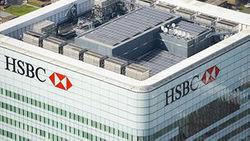 Сенат США разоблачил руководство банка HSBC в отмывании денег