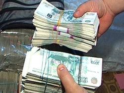 Чем обернулось хищение крупной денежной суммы из ЕРЦ?
