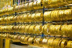 В Кыргызстане задержан злоумышленник, намеревавшийся вывезти 4 килограмма золота