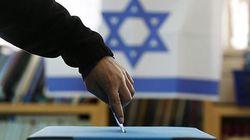 Facebook комментирует предварительные итоги выборов в Израиле