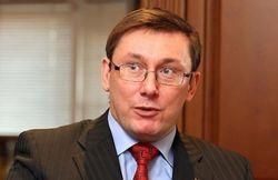 Луценко призвал жителей страны поддержать ассоциацию с Европейским Союзом