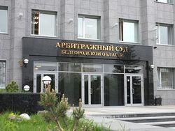 Российские арбитражные суды станут «мобильными»