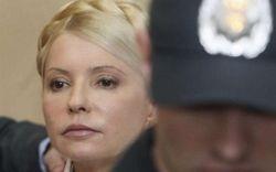 Судебное заседание по делу ЕЭСУ состоится без участия Тимошенко?