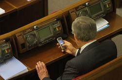 Операторы блокируют СМС с информацией об акции оппозиции в Киеве 18 мая