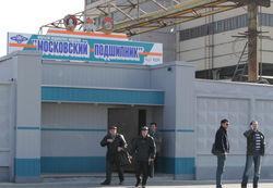 «Московский подшипник» переезжает в Саратов