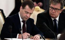 Приходько назначен вице-премьером РФ по представлению Медведева
