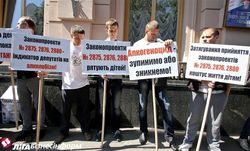 На сколько подорожает пиво в Украине после увеличения акциза в три раза