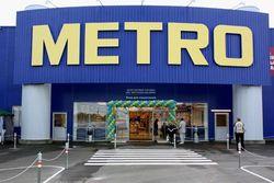 В Украине могут исчезнуть супермаркеты METRO – причины