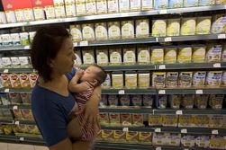 Россия официально запретила молочные продукты Новой Зеландии
