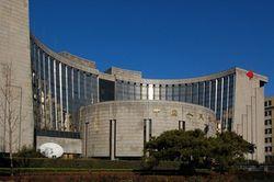 Народный банк КНР