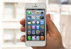 Просчет или пресыщение? Apple сокращает производство iPhone 5