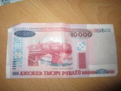 Белорусский рубль укрепляется к евро, фунту стерлингов и канадскому доллару