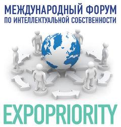 ВУЗы привлекаются к участию в форуме «Expopriority-2012»
