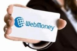 НБУ ввел лимит снятия средств с WebMoney – 4 тысячи гривен в месяц