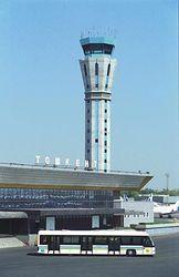 Три узбекских аэропорта войдут в международные каталоги